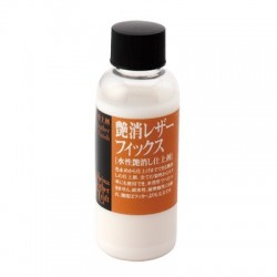 Matowy finish Seiwa 100ml